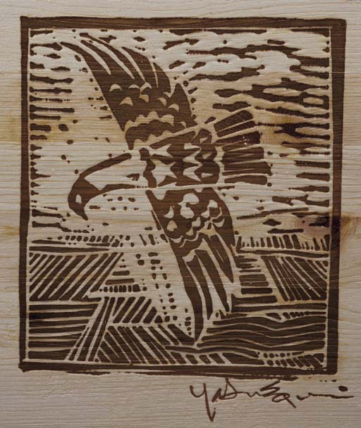 Screaming Eagle, Cabernet Sauvignon