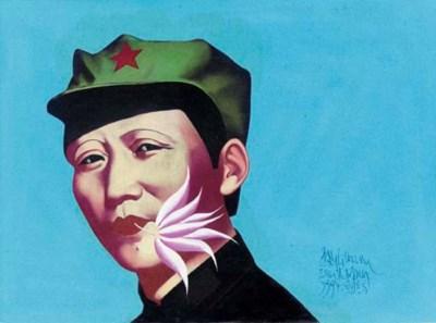 Li Shan (b. 1942)