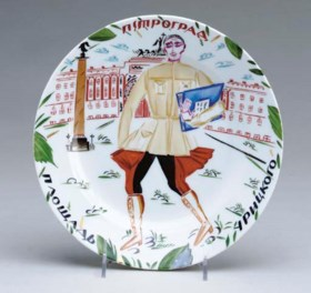 A RUSSIAN PORCELAIN PLATE IN THE STYLE OF SOVIET PROPAGANDA