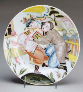 A RUSSIAN PORCELAIN PLATE IN THE SOVIET PROPAGANDA STYLE,