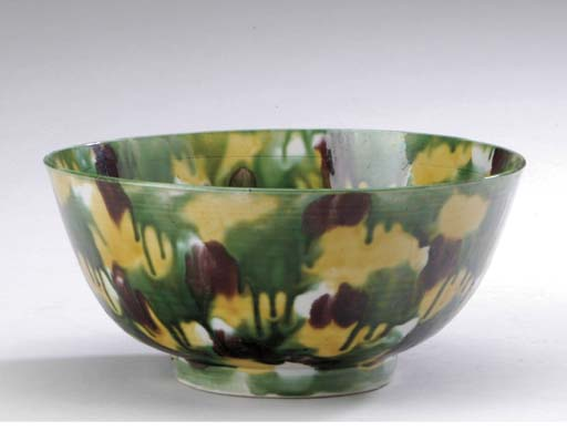 AN AUBERGINE, YELLOW AND GREEN-GLAZED BOWL,
