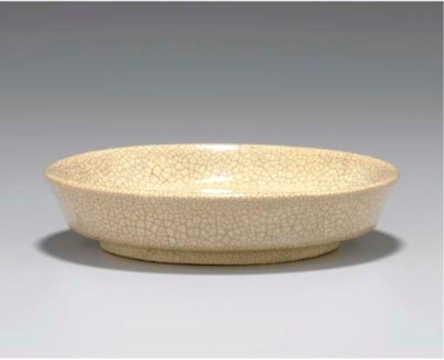 A GE-STYLE SHALLOW DISH