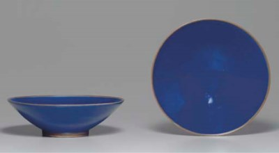 A PAIR OF BLUE-GLAZED INCISED