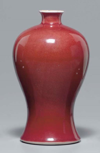 A COPPER-RED-GLAZED MEIPING