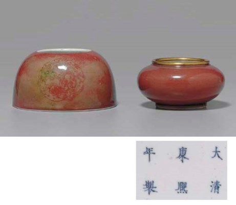 TWO PEACHBLOOM-GLAZED WATERPOT