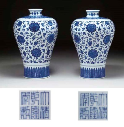 A FINE AND RARE PAIR OF MING-S