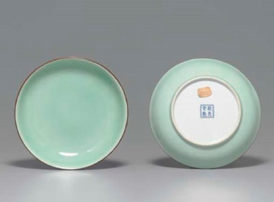 A PAIR OF CELADON-GLAZED DISHE