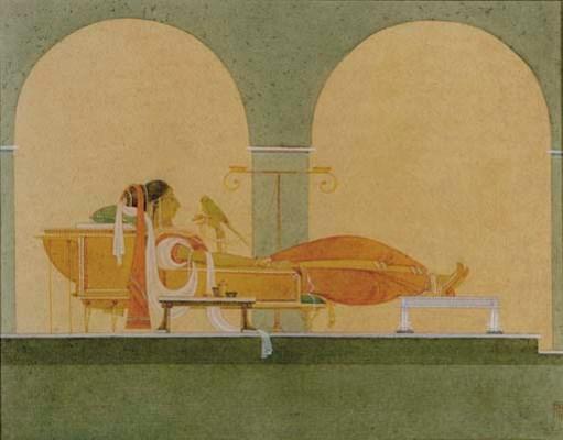 GANESH PYNE (B.1937)
