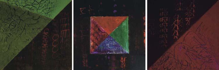 JAGDISH SWAMINATHAN (1929-1993