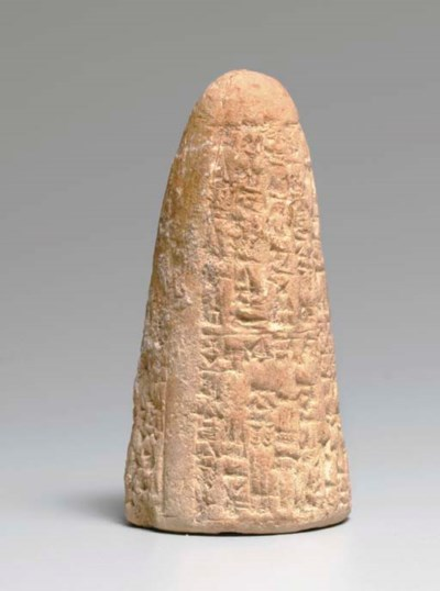 TWO MESOPOTAMIAN TERRACOTTA CU