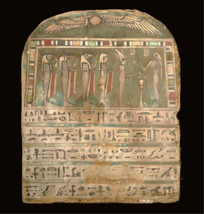 AN EGYPTIAN PAINTED WOOD STELA
