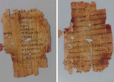 A GREEK PAPYRUS MANUSCRIPT FRA