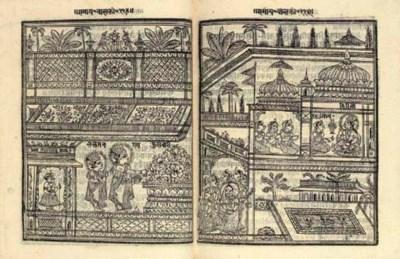 PRINTED BOOK OF HINDU MYTHOLOG