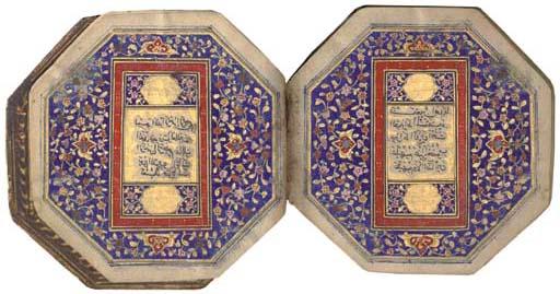 MINIATURE QUR'AN, Arabic, OCTA
