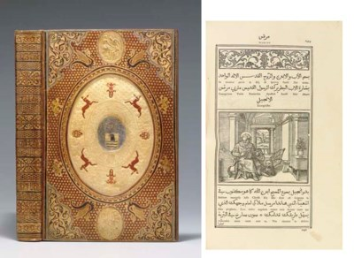 BIBLE, GOSPELS, in Arabic and