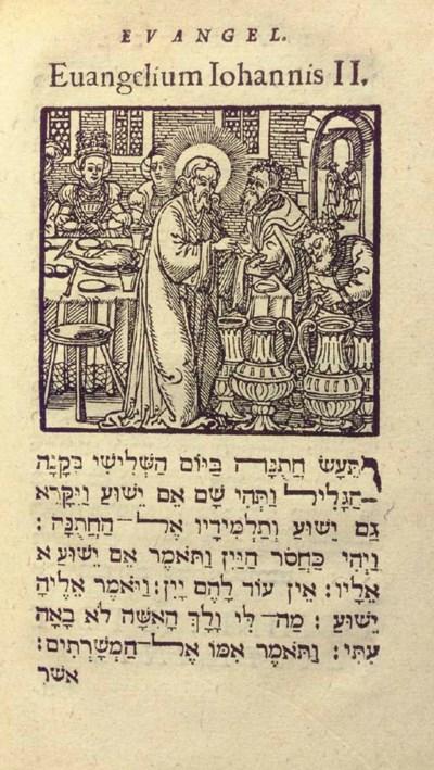 [HEBREW.] -- BIBLE, Gospels, H