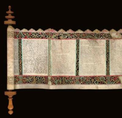 [HEBREW MANUSCRIPT.] Esther sc