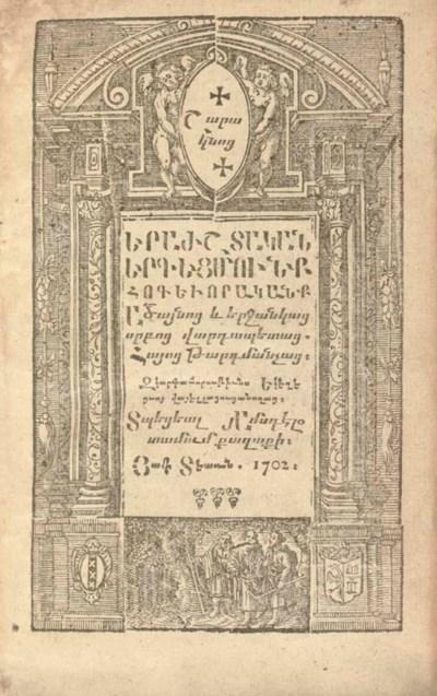 [ARMENIAN CHURCH.] Saraknoc' e