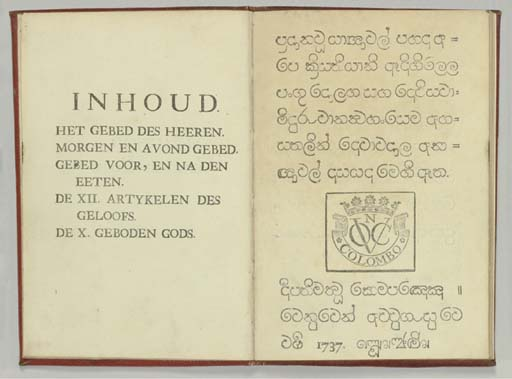 DUTCH EAST INDIA COMPANY. Singaleesch Gebeede-Boek. Colombo, Ceylon [present day Sri Lanka]: Dutch East India Company, 1737.