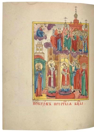 LITURGY, Slavonic. Kanonnik [B