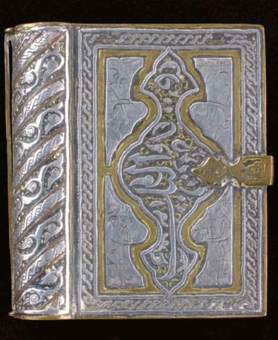 [SILVER BOOK BOX.] Turkish, 19