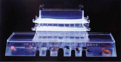 LU HAO (NE EN 1969)