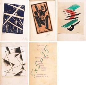 [Avant-Garde Russe] -- Catalogue-manifeste