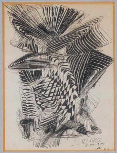 YERASSIMOS SKLAVOS (1927-1967)