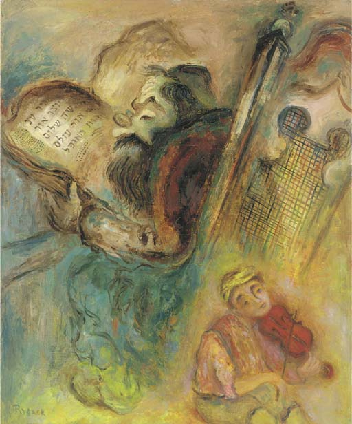 Issachar ber Ryback (1897 - 19