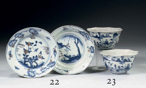 Two blue and white and copper-