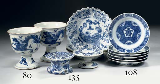 A pair of blue and white stemc