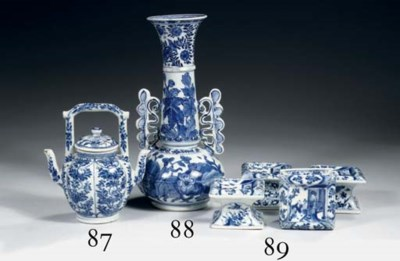 Four blue and white salts