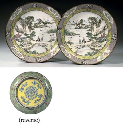 A pair of Canton enamel saucer
