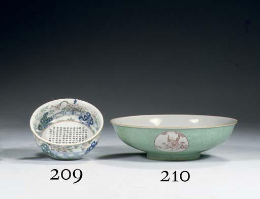 An enamelled bowl