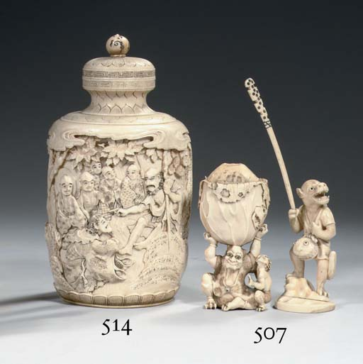 An ivory jar and cover