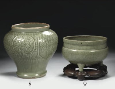 A celadon tripod incense burne
