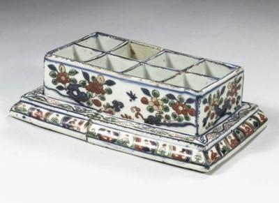 A wucai rectangular box