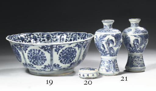 Two blue and white vases, meip