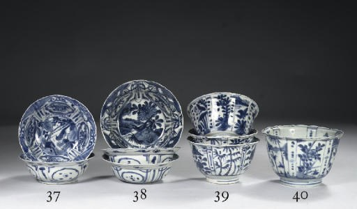 A pair of blue and white 'kraa