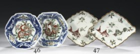 A pair of wucai and underglaze-blue hexagonal small dishes