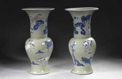 A pair of celadon-ground yenye