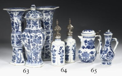 A blue and white three-piece g