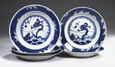 A set of five blue and white p