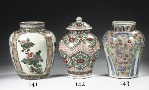 A wucai baluster vase