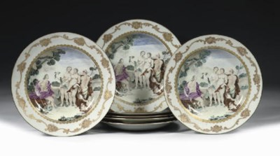A set of seven famille rose 'J