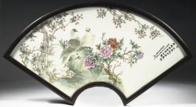 A famille rose fan-shaped pane