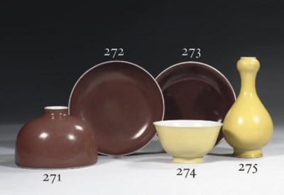 A yellow-glazed bowl