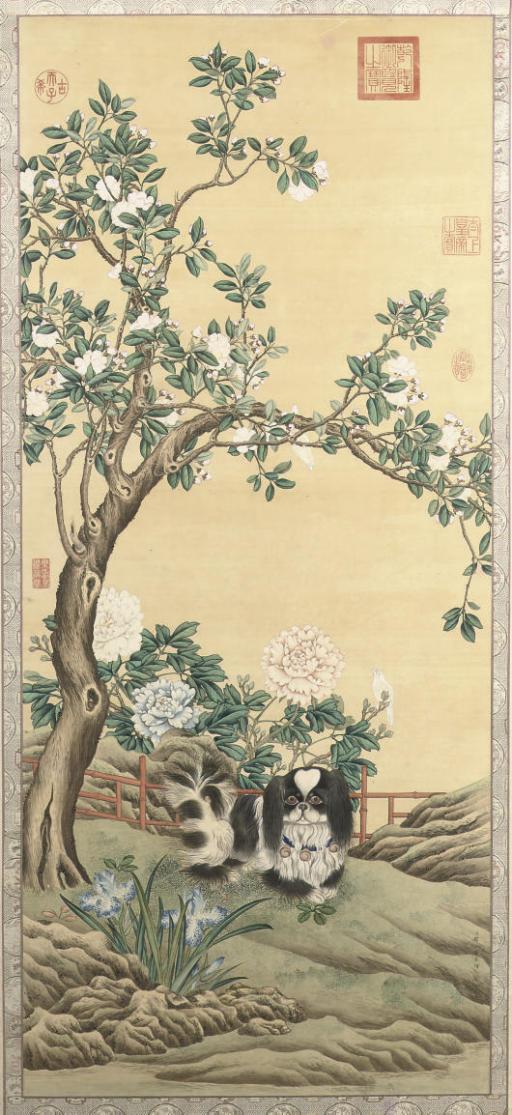 After Zou Yigui (1686-1772)