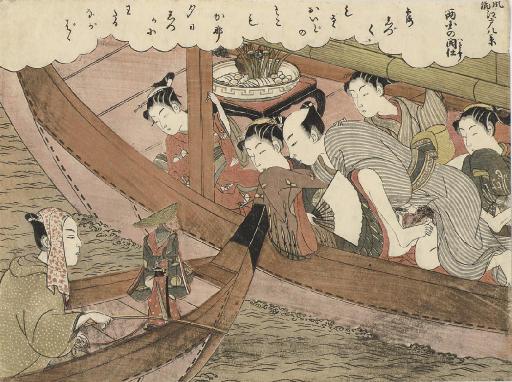 Suzuki Harunobu (1725?-1770)