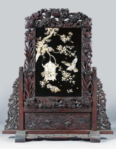 A lacquer inlaid screen